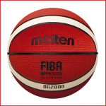 de basketbal Molten B6G2000 is een FIBA gekeurde trainingsbal
