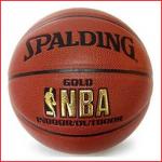 de Spalding NBA Gold is een competitie basketbal met het NBA logo
