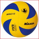 de Mikasa MVA310 is een door de FIVB goedgekeurde wedstrijd- en trainingsbal