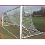 voetbaldoelnetten 7,5 x 2,5 m met een draaddikte van 4 mm