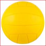 een veilige volleybal foam met goede stuitkracht