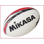 de Mikasa RNB7 is een IRB goedgekeurde rugbybal voor training en wedstrijd